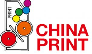 china print pr