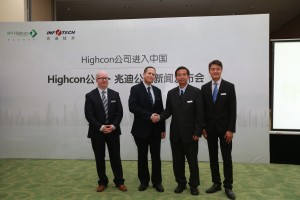 Highcon booth at Print China 2015